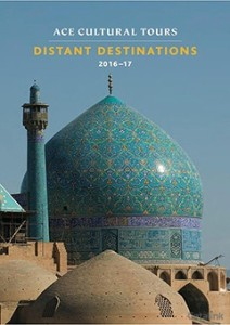 Request your Distant Destinations brochure!