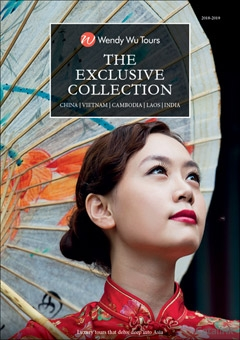 Wendy Wu Exclusive Collection Brochure